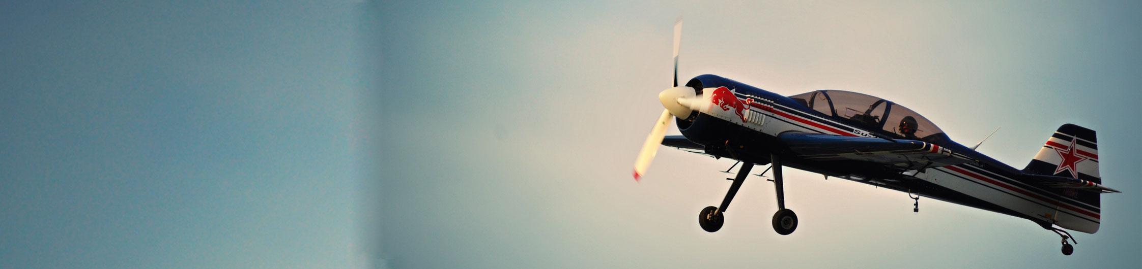 Pilot Me